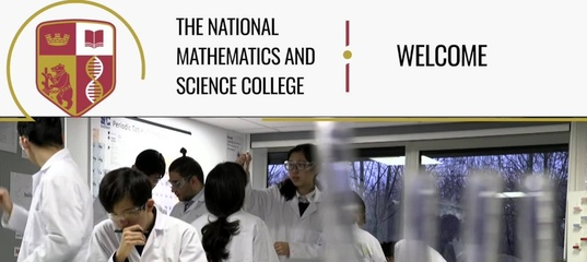 10 lý do chọn học A-level tại NMSC - The National Mathematics and Science College