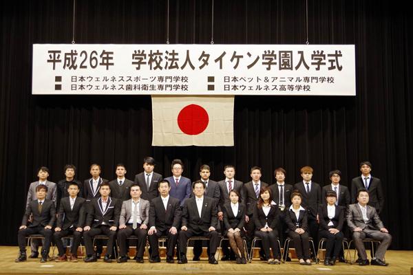 Du học Nhật Bản - Trường đại học thể thao Wellness Học viện Taiken