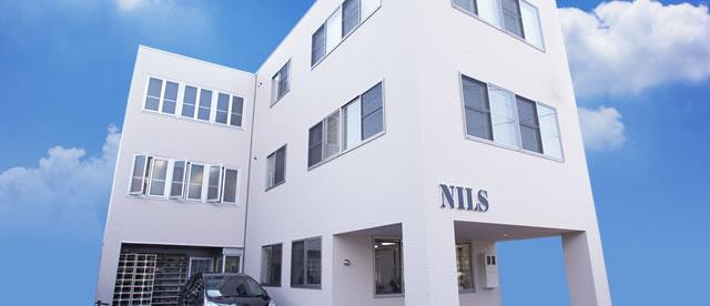 Du học Nhật Bản - Trường nhật ngữ Nils