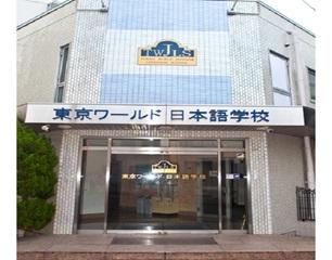 Du học Nhật Bản - Trường Nhật ngữ Tokyo World