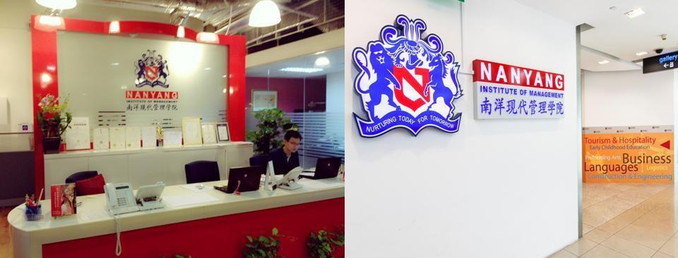 Săn học bổng du học thạc sỹ MBA, Sing tại học viện Nanyang