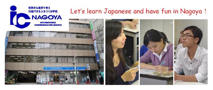 Học bổng du học Nhật Bản trường Nhật ngữ I.C.Nagoya