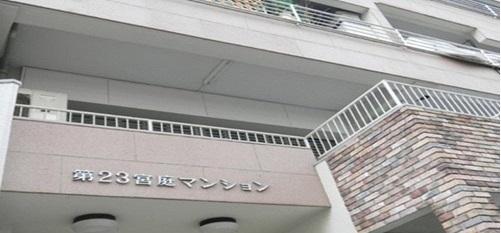 Du học Nhật Bản - Học viện tiếng Nhật Higashishinjuku