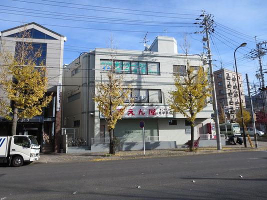 Du học Nhật Bản - Học viện nhật ngữ Rakuhoku