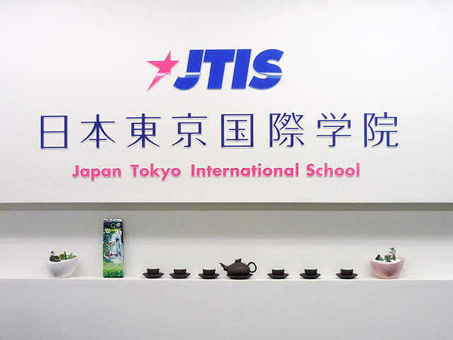 Du học Nhật Bản - Trường Nhật ngữ Japan Tokyo International School