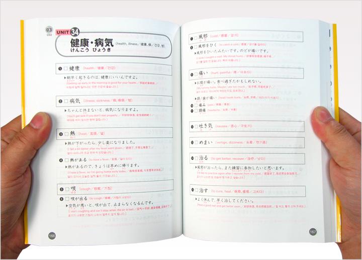 Tìm hiểu các kỳ thi năng lực tiếng Nhật: NAT-TEST, TOPJ và JLPT