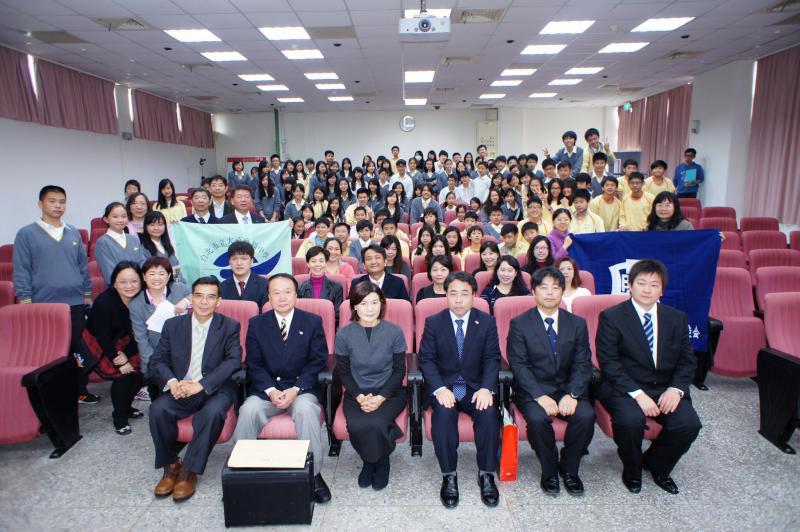 Du học Nhật Bản -Trường chuyên môn Kagoshima Career Design