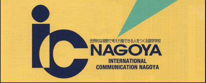 Du học Nhật Bản - Trường Nhật ngữ IC NAGOYA