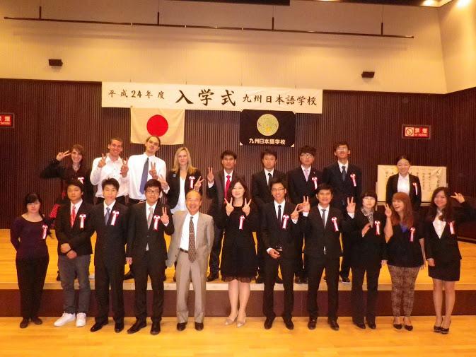 Học bổng du học Nhật tại trường nhật ngữ Kagoshima
