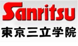 Du học Nhật Bản - Trường nhật ngữ Tokyo Sanritsu