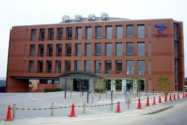 Du học Nhật Bản - Trường Nhật ngữ Meric