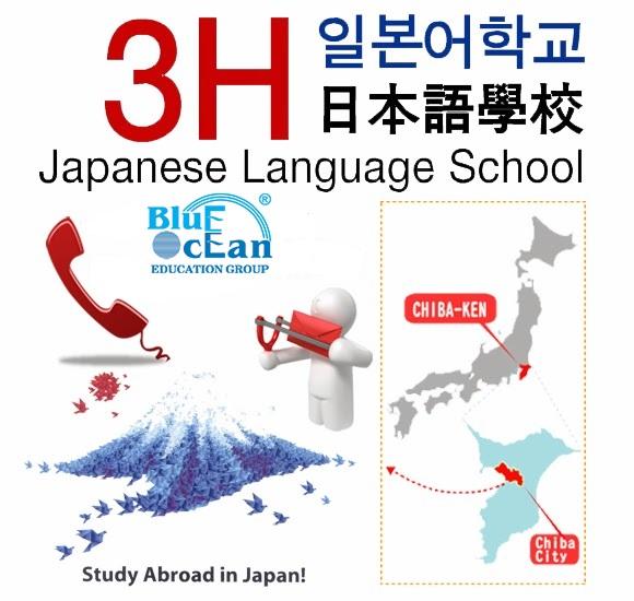 Du học Nhật Bản - Trường Nhật ngữ 3H